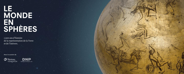 Exposition virtuelle de la BNF - Le Monde en sphère
